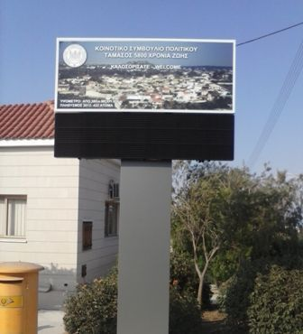 Led Display in Villages